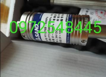 Cảm biến áp suất PT123B-50Mpa